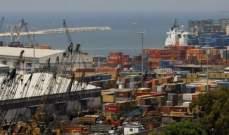 مليارين و548 مليون دولار قيمة الصادرات الصناعية اللبنانية خلال العام 2018