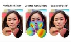 """تقنية ذكاء اصطناعي من """"أدوبي"""" للتعرف إذا كانت ملامح الوجه بالصورة معدلة"""