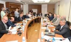 كنعان بعد إقرار لجنة المال لـ 3 مشاريع ممولة: إنها حيوية وبنيوية في جبل لبنان والشمال والجنوب