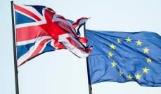 وزير الخارجية الأيرلندي: عقبة ترجئ إعلان اتفاق تجاري بين بريطانيا والاتحاد الأوروبي