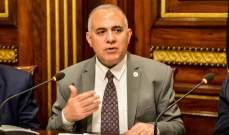 وزير الري: مصر من أكثر البلدان جفافاً في العالم ومياه النيل تمثل 97% من مواردها
