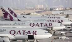 """عدد المسافرين عبر """"مطار حمد"""" في قطر يرتفع 12.4 % خلال 2019"""