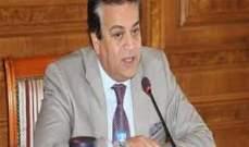 مصر تصدر قرارا بتحصيل 10 جنيهات من طلاب الجامعات والمعاهد العليا الخاصة