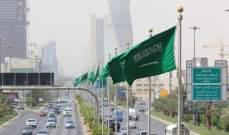 """""""ستاندرد آند بورز"""" تتوقع إنكماش الإقتصاد السعودي 4.5% هذا العام"""