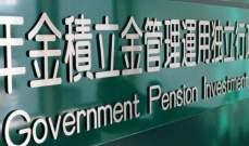 """صندوق """"جي بي آي إف"""" الياباني يحقق ثاني مكاسب فصلية على التوالي"""