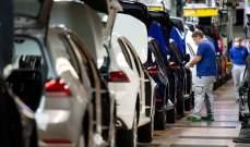 شركة ناشئة للسيارات الكهربائية تجمع استثمارات بنحو 50 مليون دولار