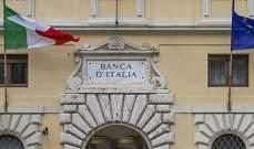 توقعات بانكماش اقتصاد إيطاليا بنسبة 8.3 % في 2020