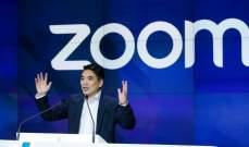 """مؤسس """"زووم"""" يتبرع بأكثر من ثلث حصته بالشركة"""