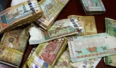 السودان يعلن حاجته للعملة الصعبة لاستيراد سلع استراتيجية