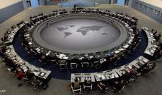 """""""النقد الدولي"""": هبوط أسعار النفط سيسرّع النمو العالمي"""