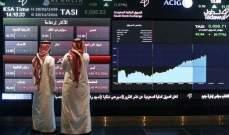 أسهم السعودية تغلق تراجع للجلسة الثالثة على التوالي