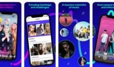 """10 معلومات عن تطبيق """"لاسو"""" الجديد من """"فيسبوك"""""""