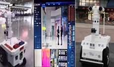 الصين.. روبوتات في الشوارع لقياس حرارة المارة