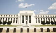 عضو بالفيدرالي: الاقتصاد الأميركي يواجه تباطؤاً في النمو