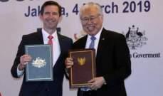 توقيع اتفاق تجاري بين إندونيسيا وأستراليا بمليارات الدولارات