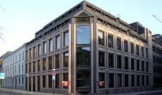 البنك المركزي النرويجي يرفع معدل الفائدة الرئيسي الى 1%