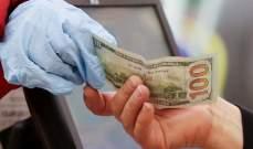 إرتفاع مفاجئ بسعر صرف الدولار في السوق السوداء