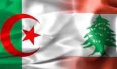 نزاع مالي وتجاري ينتقل من الجزائر إلى لبنان
