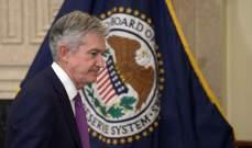 اجتماع للاحتياطي الفدرالي.. وتوقعات رفع معدلات الفائدة أو خفضها خارج جدول الأعمال