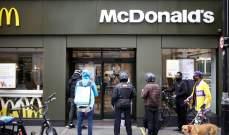 """""""برغر كينغ"""" تشجع عملاءها على الطلب من """"ماكدونالدز"""""""