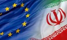 أوروبا تعيد العلاقات مع ايران بشرط.. حقوق الانسان