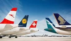 """كيف تعيد شركات الطيران الركاب إليها بعد """"كورونا""""؟"""