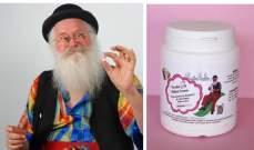 دواء يحول رائحة الغازات الكريهة الى روائح الورود والشوكولاتة