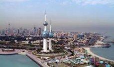 الأنباء: الكويت تستهدف زيادة صافي حجم الاستثمارات الأجنبية المباشرة لتصل إلى 10%