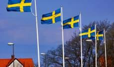 السويد تعتزم تحويل عملتها الوطنية إلى عملة رقمية بحلول عام 2022