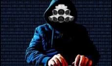 تقرير: أكثر من 2.5 مليار صورة على الإنترنت يتم سرقتها يومياً