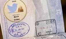 """ماذا حصل مع مؤسس """"تويتر"""" في مطار دبي؟"""