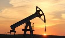 الضغوط المالية تؤثر سلباً على شركات النفط الصخري وتتسبب بإفلاسها