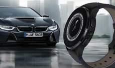 """مستقبل الحياة البشرية يضم ساعات ذكية من """"BMW"""" وأسلحة غير قاتلة!"""