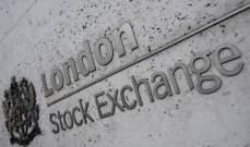مؤشر الأسهم البريطاني يهوي لأدنى مستوى في 5 أشهر