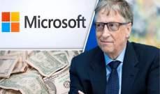"""بعد 45 عاما.. بيل غيتس يرحل عن """"مايكروسوفت"""""""