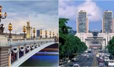 ما هي أغلى وأرخص مدن العالم؟ وأي عاصمة عربية وردت في القائمة؟