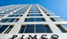 """""""PIMCO"""": الأسواق تتوقع خفض الفائدة الفيدرالية في بداية عام 2019"""