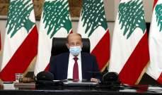 الرئيس عون يوافق على الإغلاق الكامل إعتباراً من الخميس وحتى 1 شباط