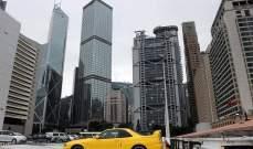 هونغ كونغ: رجل أعمال يبيعموقف سيارةبمبلغ 969 ألفدولار أميركي