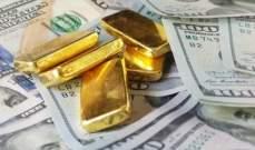 الذهب يواصل ارتفاعه مع تراجع الدولار