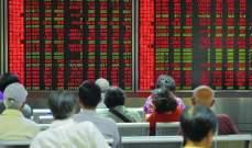 في اللحظة الأخيرة.. الصين تُعلّق أكبر عملية طرح بالبورصة في التاريخ