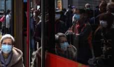 """الصين تعفي المعدات الطبية الأميركية من الرسوم الجمركية للمساعدة في مكافحة """"كورونا"""""""
