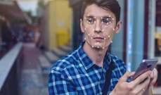 دراسة: صورة المستخدمعلى الشبكات الاجتماعية قد تستخدم لفتح هاتفه