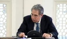 وزني بعد لقائه الرئيس عون: التدقيق الجنائي من عناوين الإصلاح وسينسحب على كل الإدارات
