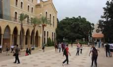 أزمة الدولار تضرب التعليم الجامعي: طلاب الداخل والخارج يواجهون خطر الجهل