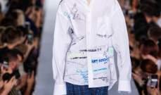 بالصور: قميص يحتوي علىكتابة عربية بـ1318 دولار!