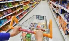 """خاص """"الاقتصاد"""": بعض المحلات والميني ماركت فضلت الإقفال بسبب فوضى التسعير!!!"""