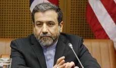 إيران: اوروبا طرحت افكارا جدیدة بشأن الآلیة المالیة
