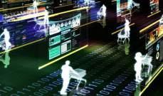 السعودية.. سجلات نشاط التجارة الإلكترونية ترتفع 37 % في الربع الثالث