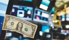 السندات الأميركية تتراجع مع ارتفاع أسواق الأسهم